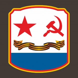 Оливковая футболка ВМФ СССР