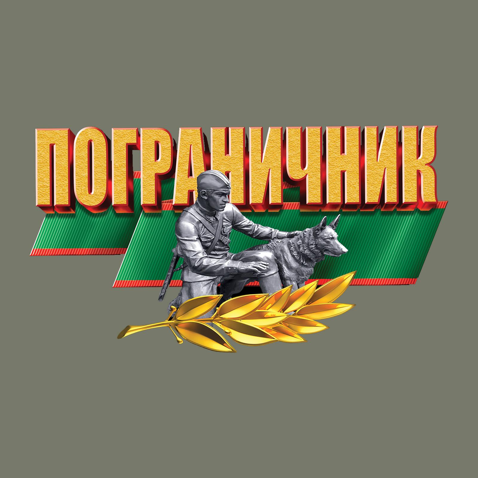 Оливковая футболка ПОГРАНИЧНИК.