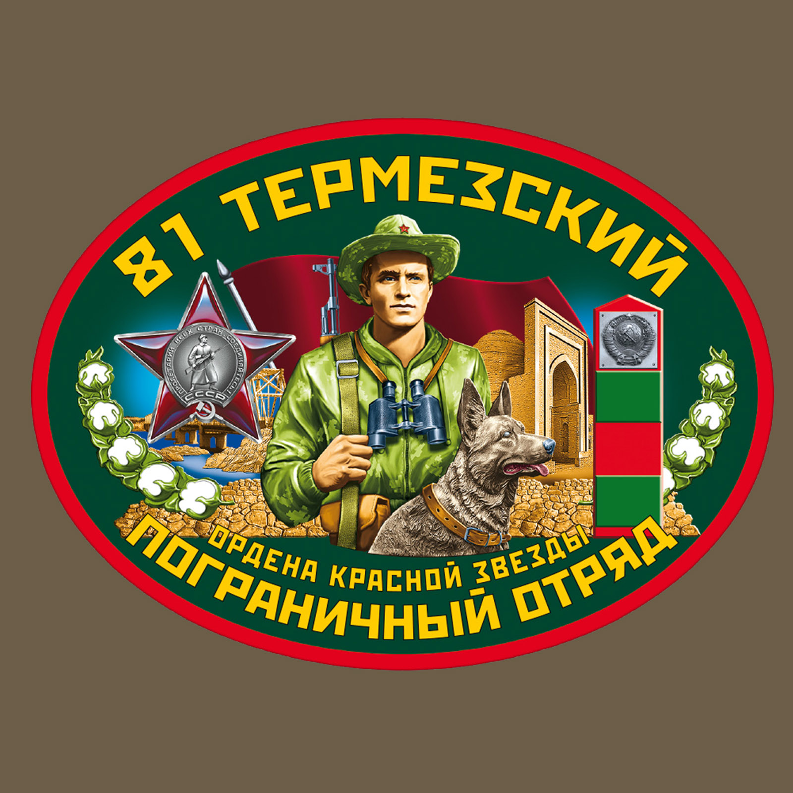 Оливковое поло 81 Термезского погранотряда