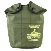 Оливковый чехол на флягу Танковые Войска