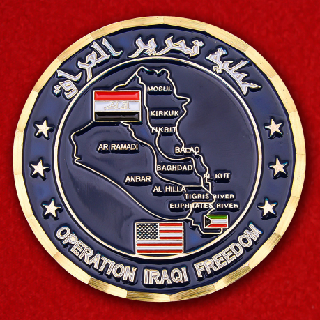 Operation Iraqi Freedom CIA Challenge Coin