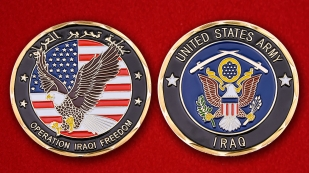 Operation Iraqi Freedom United States Army Challenge Coin