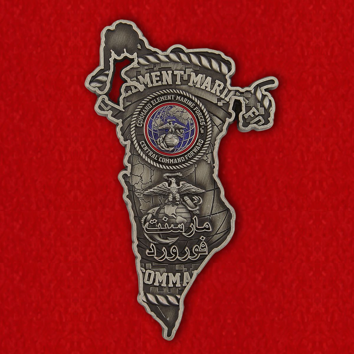 Operational Control Division Command United States Marine Corps in Bahrain Challenge Coin