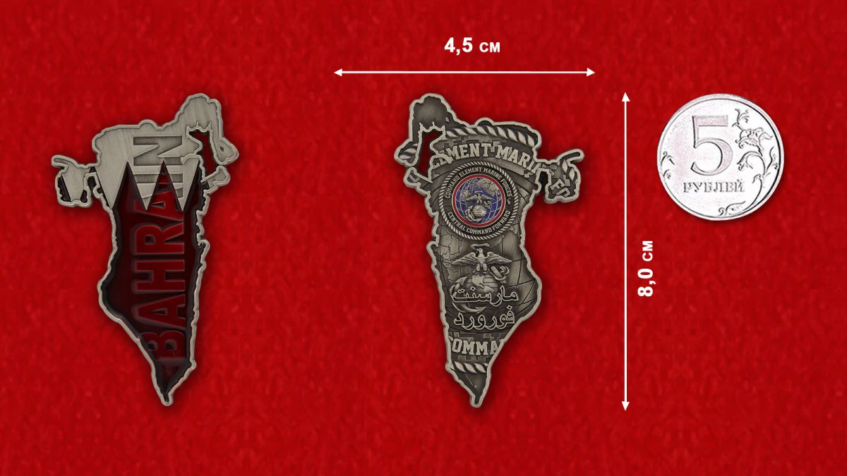 Operational Control Division Command United States Marine Corps in Bahrain Challenge Coin - comparative size