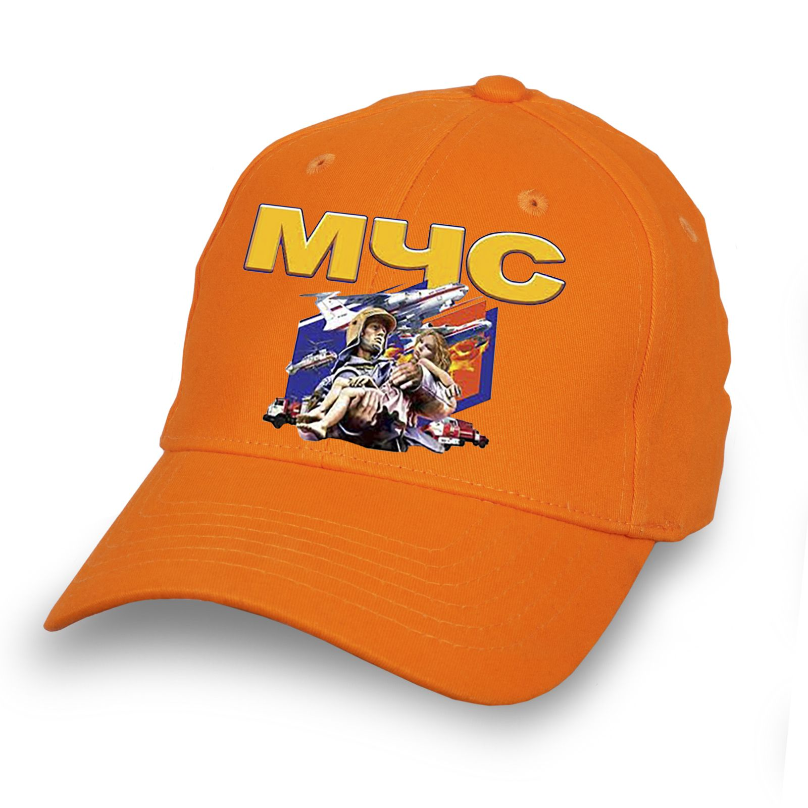 Оранжевая бейсболка МЧС