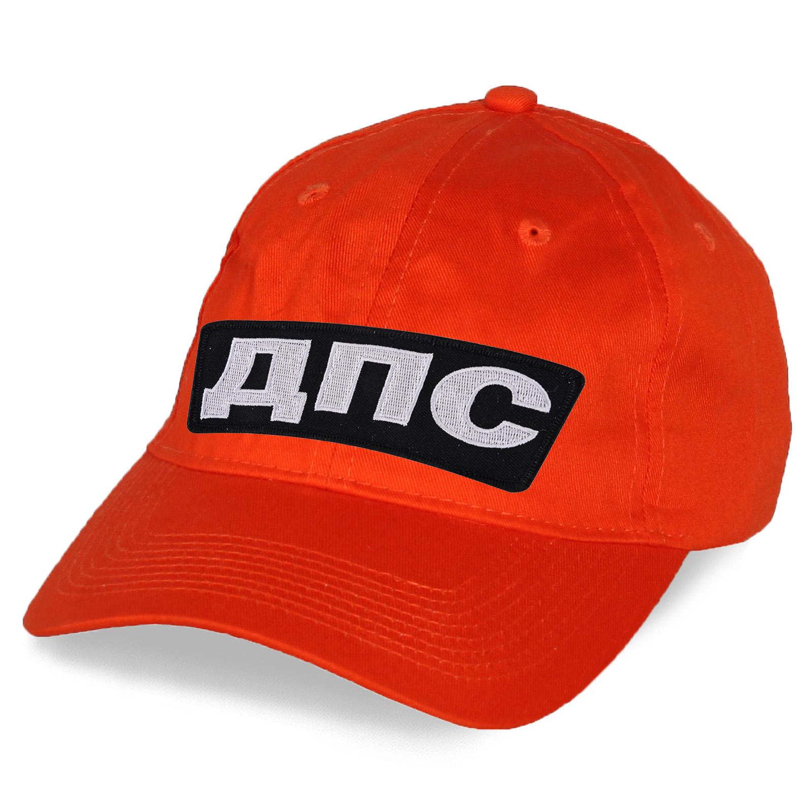 Оранжевая кепка ДПС.