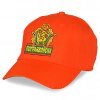 Оранжевая кепка Погранвойска.