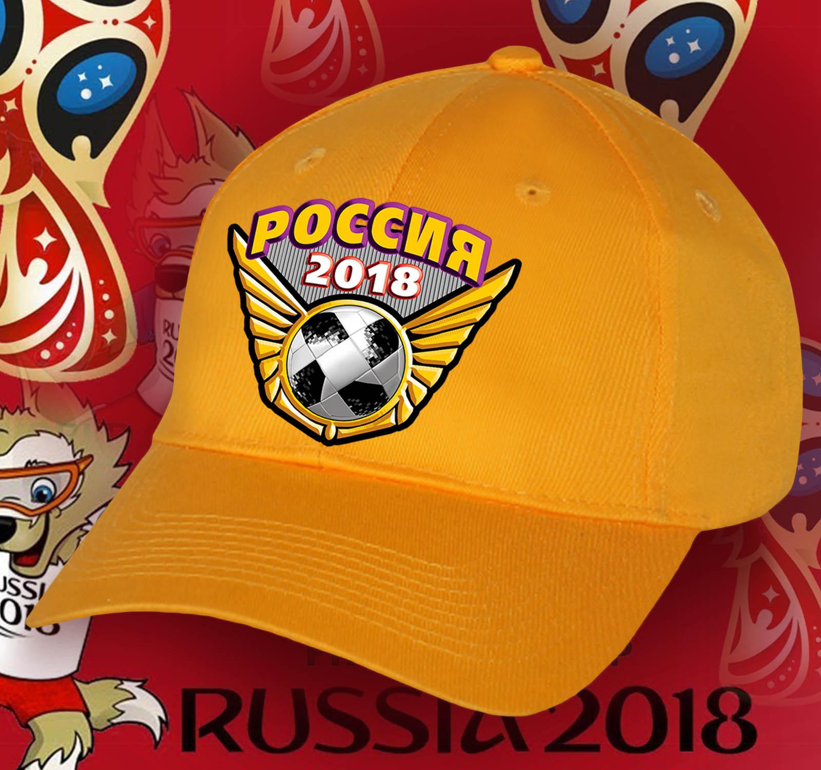 Оранжевая кепка Россия.