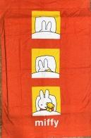 Оранжевое яркое полотенце с зайкой