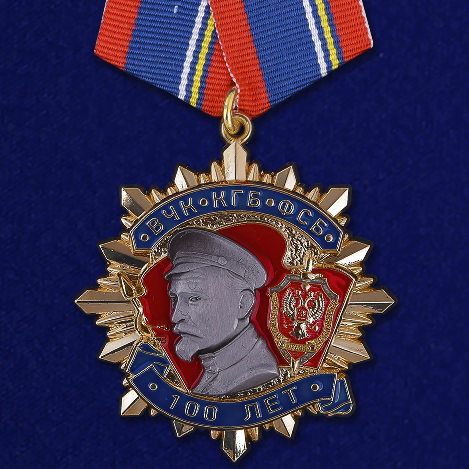 Золотистый орден I степени «100 лет ВЧК-КГБ-ФСБ Дзержинский»