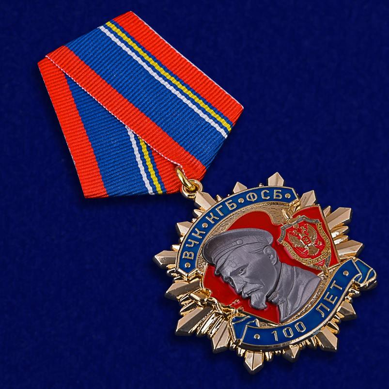 Юбилейный орден 100 лет ВЧК-КГБ-ФСБ Дзержинский в бархатном футляре - Общий вид