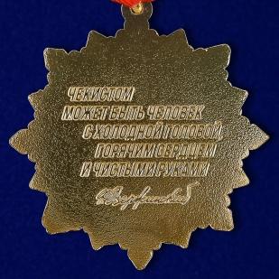 Юбилейный орден 100 лет ВЧК-КГБ-ФСБ Дзержинский в бархатном футляре - Реверс