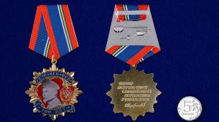 Юбилейный орден 100 лет ВЧК-КГБ-ФСБ Дзержинский в бархатном футляре - Сравнительный вид