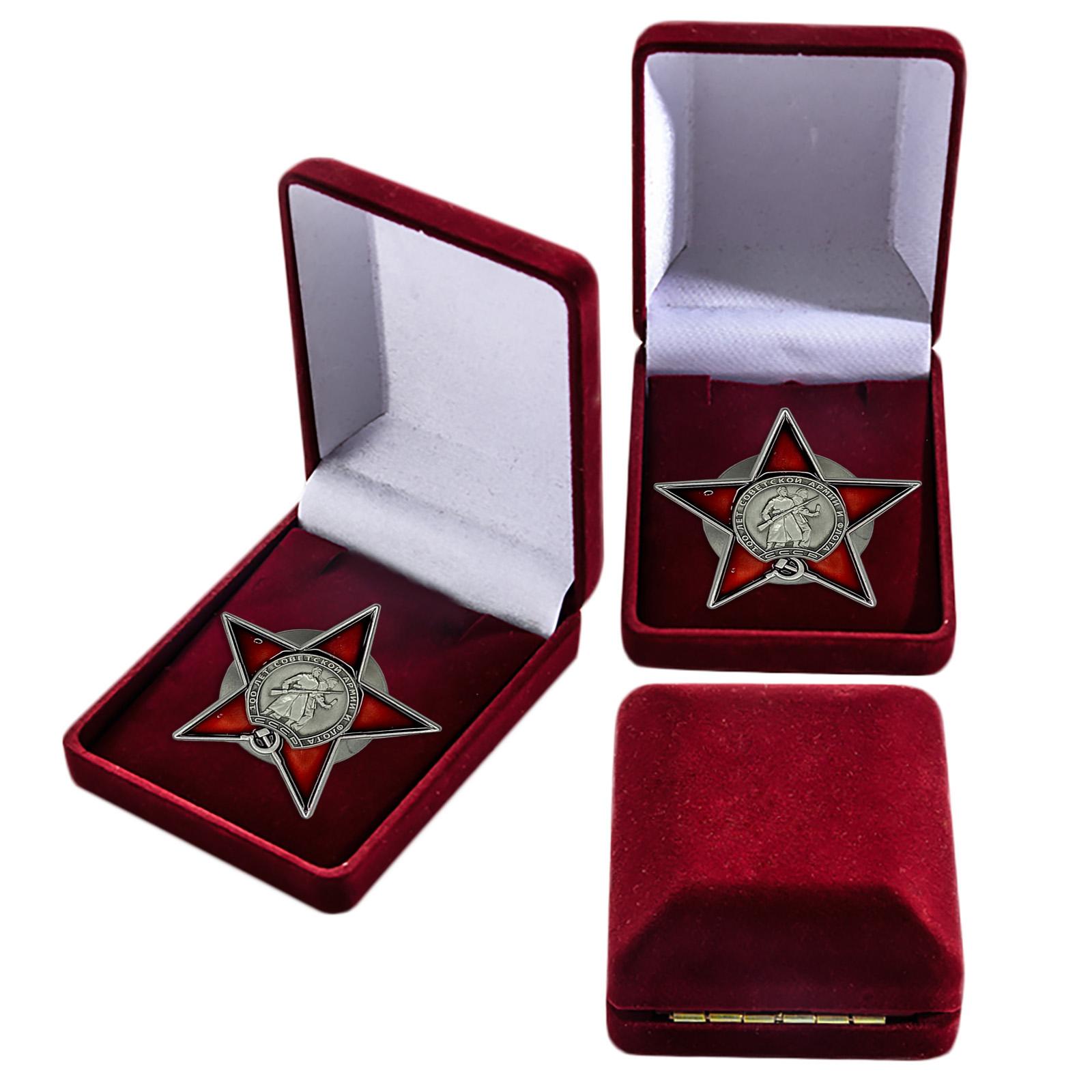 "Орден ""100 лет Армии и Флоту"" фалеристам"