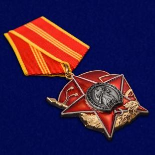 """Орден на колодке """"100 лет Красной Армии"""""""