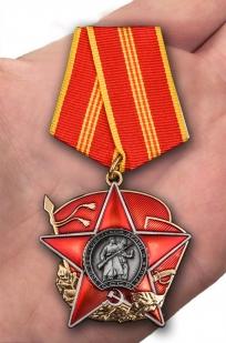 """Заказать орден на колодке """"100 лет Красной Армии"""""""