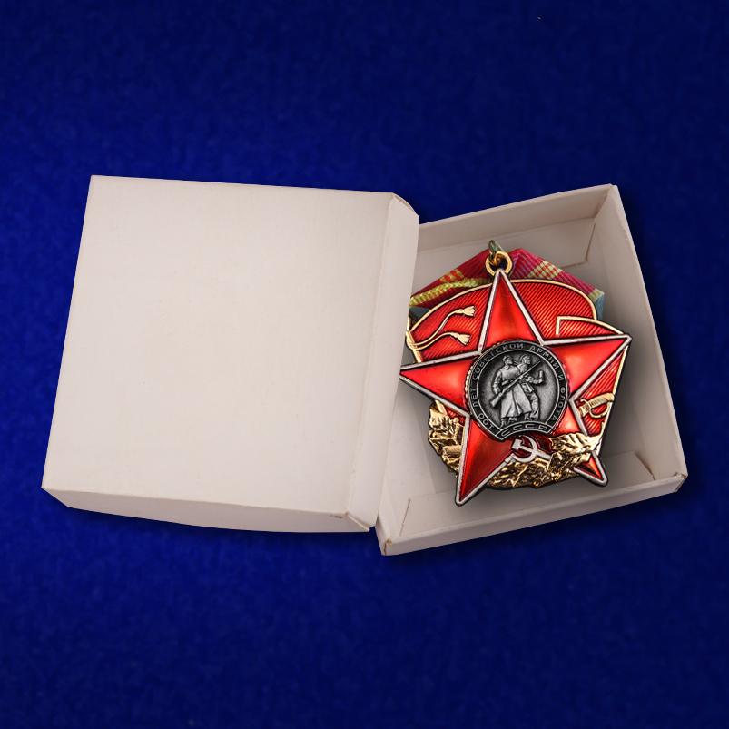 Орден 100 лет Красной Армии - в коробке