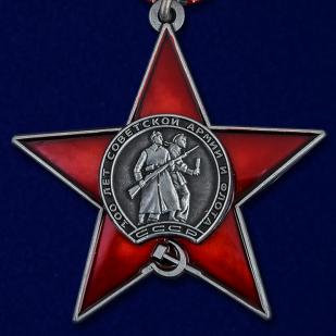 Купить орден 100 лет Красной армии и флота в бордовом футляре из флока