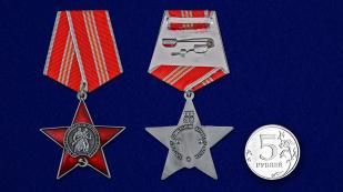 Орден 100 лет Красной армии и флота в бордовом футляре из флока - сравнительный вид