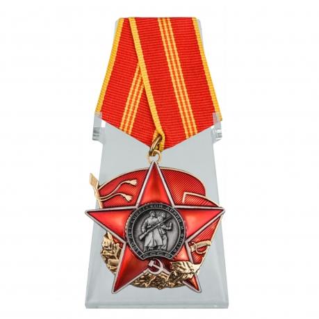 Орден 100 лет Красной Армии на подставке