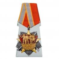 Орден 100 лет образования СССР на подставке