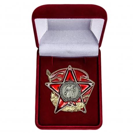 Орден 100 лет Советской Армии