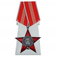 Орден 100 лет Советской армии и флота на подставке