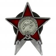 Орден 100 лет Советской армии и Флоту на подставке