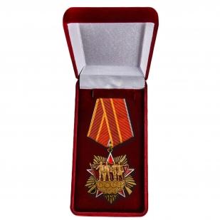 """Орден """"100 лет Советскому Союзу"""" в футляре"""