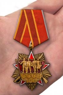 "Орден ""100 лет Советскому Союзу"""