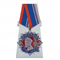 Орден 100 лет ВЧК-КГБ-ФСБ на подставке