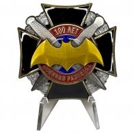 Орден 100 лет Военной разведки на подставке