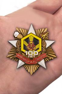 """Заказать орден """"100 лет Войскам РХБ защиты"""" (55 мм)"""
