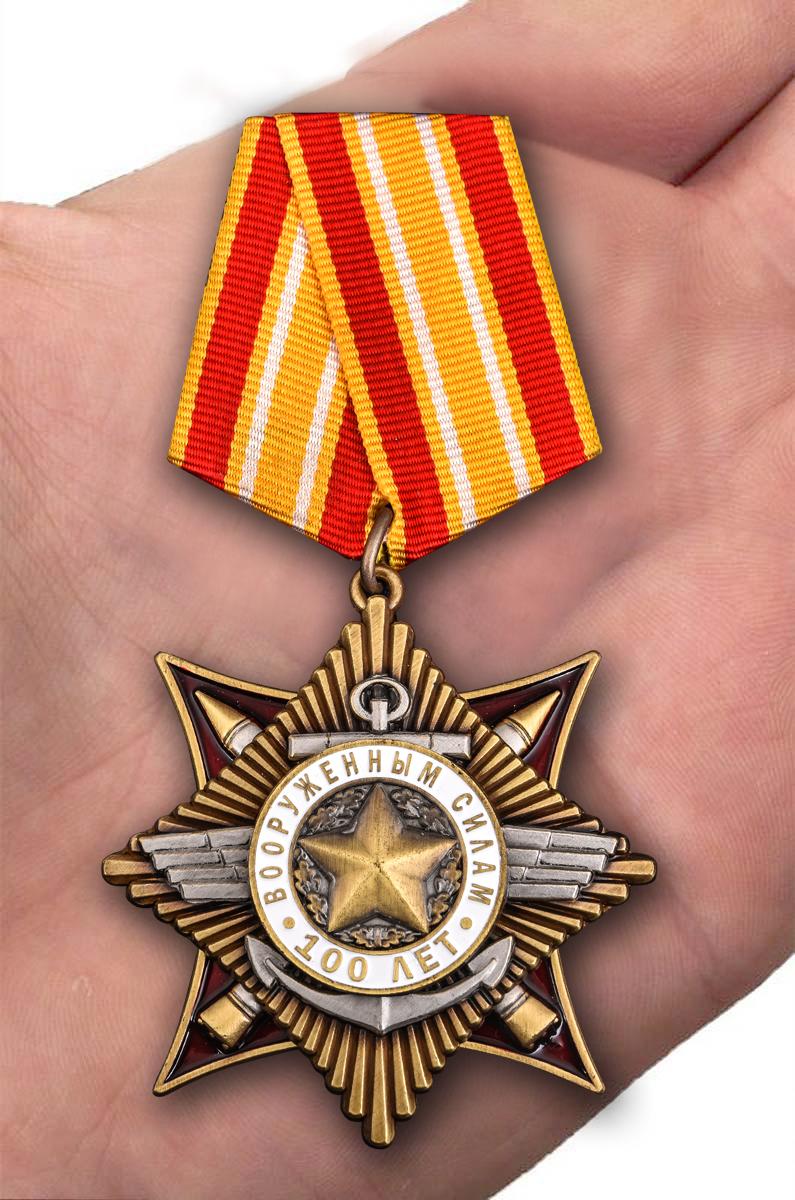 """Орден на колодке """"100 лет Вооруженным силам"""" высокого качества"""