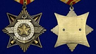 """Орден на колодке """"100 лет Вооруженным силам"""" - описание аверс и реверс"""