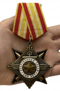 """Заказать орден """"100 лет Вооруженным силам"""""""