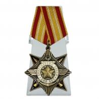 Орден 100 лет Вооруженным силам на подставке