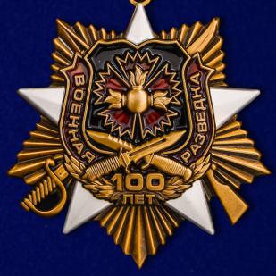 """Купить орден """"100-летие Военной разведки"""" (на колодке)"""