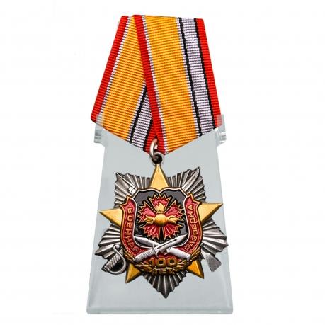 Орден 100-летие Военной разведки на подставке