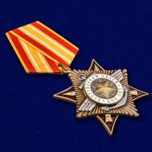 Орден 100-летие Вооруженных сил в красивом футляре из бархатистого флока - общий вид