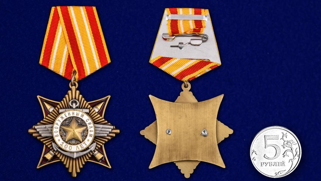 Орден 100-летие Вооруженных сил в красивом футляре из бархатистого флока - сравнительный вид