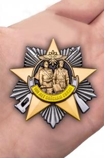 Памятный орден 100 лет Войскам связи