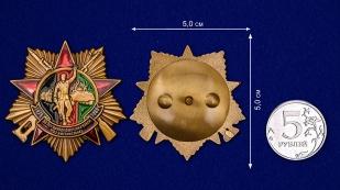 """Орден """"30 лет вывода Советских войск из Афганистана"""" - размер"""