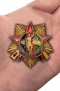 """Заказать орден """"30 лет вывода Советских войск из Афганистана"""""""