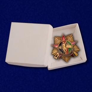 """Орден """"30 лет вывода Советских войск из Афганистана"""" с доставкой"""