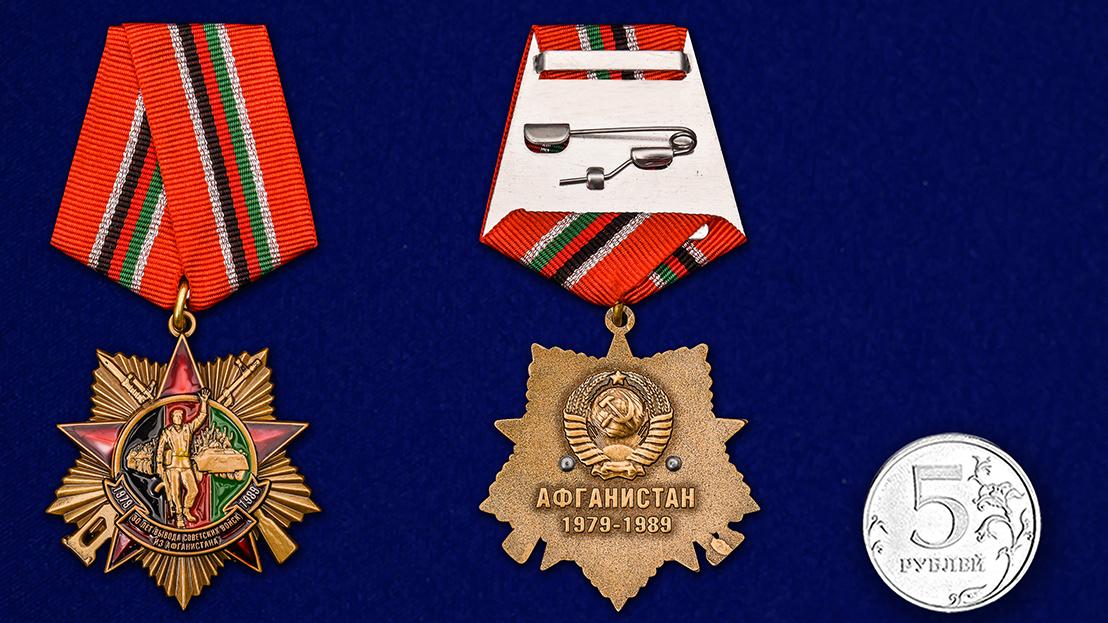 """Заказать орден """"30 лет вывода Советских войск из Афганистана"""" на колодке"""