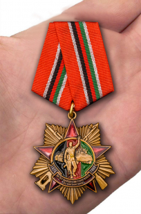 """Орден """"30 лет вывода Советских войск из Афганистана"""" на колодке с доставкой"""