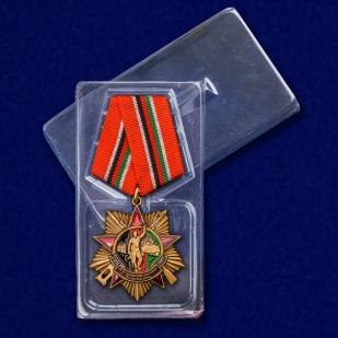 """Орден """"30 лет вывода Советских войск из Афганистана"""" на колодке в футляре"""