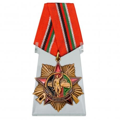 Орден 30 лет вывода Советских войск из Афганистана на подставке