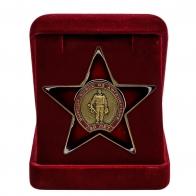 Орден 30 лет вывода Советских войск из ДРА